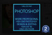 photoshop editing Work Professional within 24 hrs