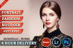 retouch Edit Your Photo With in 4 Hours