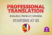translate 700 words in Spanish and French