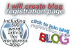 create blog registration page for wordpress