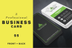 make 2 spectacular business cards