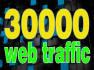 drive unlimited super website traffic,visitors month