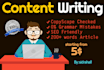 write a high quality 200 word SEO article on any topic
