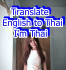 translate English to Thai
