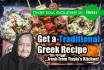 give you an authentic greek recipe from yiayia