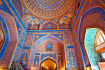 send you attractive postcards from Uzbekistan