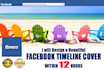 design a Beautiful Facebook Timeline Cover within 12 hours