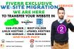 migrate wordpress website in 1hr