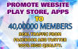 promote your website, play store, apps to 40mil usa facebook group members