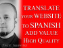 translate your website to Spanish