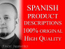 write a High Quality product description in Spanish