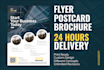 design Professional Flyer Post Card Brochure within 24 Hours