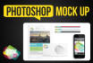 mock up any product for you
