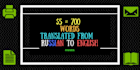 translate your text from English to Russian