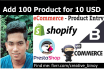 add seo friendly 50 products on Shopify, WooCommerce OR BigCommerce store
