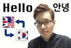 translate any text from English to Korean