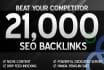 create Backlinks, for you