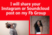post Your Instagram photo or video on my Facebook group
