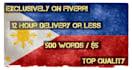 translate English word to Tagalog or Tagalog to English