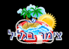 design 3D logo in English, Hebrew or Russian