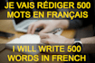write a 500 words text in french for any subject