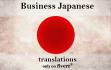 do business Japanese translations