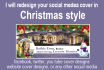 redesign your social media cover in Christmas theme