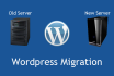 transfer your word press site to a new server
