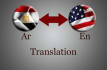 translate 2000 words from English to Arabic