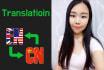 translate English to Chinese and vice versa