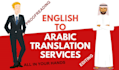 translate, proofread and edit your work