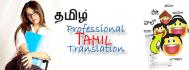 do tamil translation of english movie subtitles