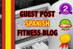 do guest post in spanish fitness blog