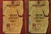 design  Retro Vintage Flyer