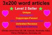 write 3x200 Word High Quality, Unique SEO Articles