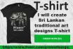 create sri lankan traditional art designs Tshirt