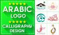 design best ARABIC logo and calligraphy design