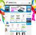create professional ebay store template