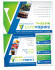 create a brochure and flyer for your business