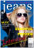design a eye catching cover for your magazine