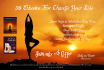 give you 25 ebooks about yoga and meditation