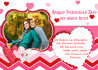 design a GREETING card with your photo