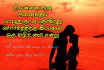 write love quotes and haiku poems for you in Tamil