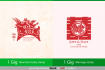 check out your Chinese Zodiac and design a Chinese stamp logo