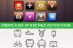 design high Resolution Icons
