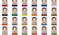 do virtual color analysis draping
