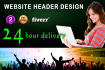 design your website header