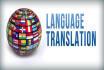 translate English to Urdu,hindi and Urdu,hindi to English