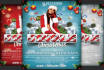 design Christmis Flyers or Posters for you