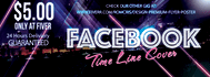design a banner, header,Facebook timeline photo